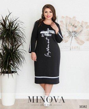 Платье №00082-черный