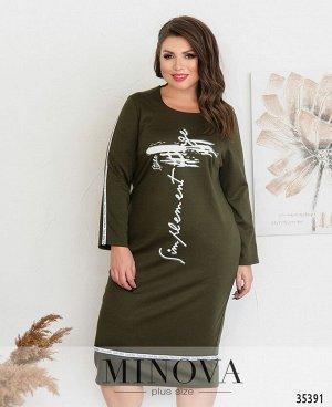 Платье №00082-хаки