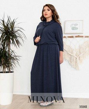 Платье №15-00-синий
