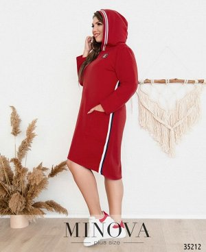 Платье №724-красный