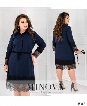 Платье №1723-1-синий