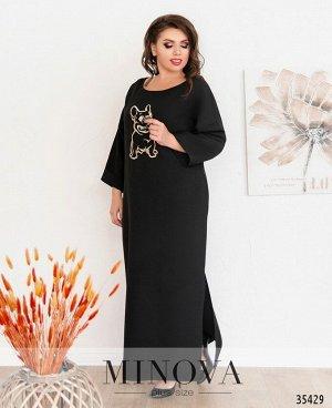 Платье №5197.24-черный
