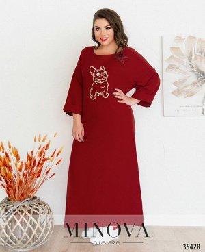Платье №5197.24-красный