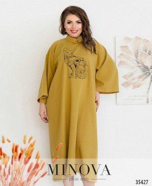 Платье №5196.24-горчица