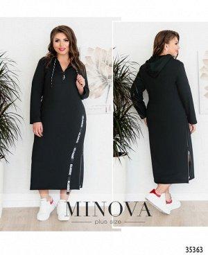 Платье №728-1-черный