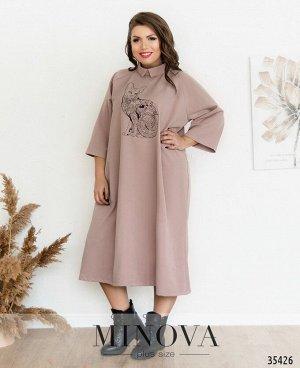 Платье №5196.24-пудра