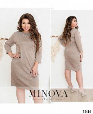 Платье №18-056Б-бежевый