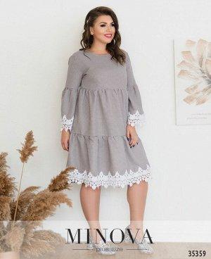 Платье №736-1-бордо