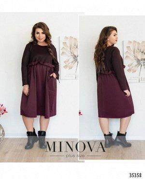 Платье №733-1-бордо