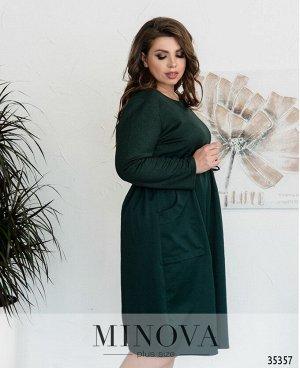 Платье №733-1-зеленый