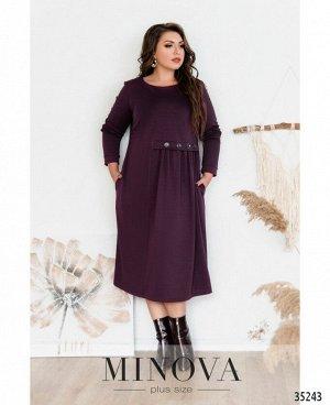 Платье №101-01-фиолетовый