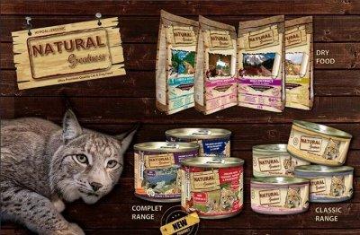 Премиум корма + Наполнители, смываемые в унитаз! — Natural Greatness (ИСПАНИЯ) - Кошки — Корма