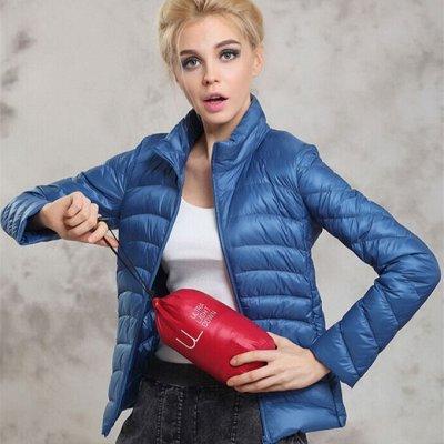Куртки HERMZI + As**d. Верхняя одежда по отличной цене — Ультралегкие куртки и жилеты