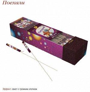 Ракеты Продается упаковкой по 6 шт/уп  Бытовой тип. 3 класс  пиротехнических изделий.Радиус действия до 20 метров.  Чтобы посмотреть эффект , нажмите на стрелочку Видео