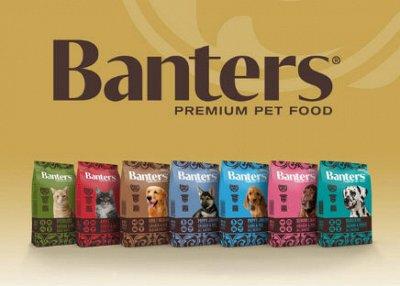Премиум корма + Наполнители, смываемые в унитаз! — Banters - рацион для питомцев от ветеринаров (ИСПАНИЯ) — Для животных