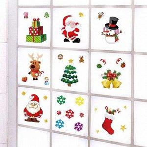 """Наклейка """"Новогоднее настроение"""" в ассортименте (1 шт., размер 16х12 см)"""