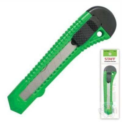 «Канцелярия» Всё необходимое для школы и офиса! — Ножи и лезвия для ножей — Домашняя канцелярия