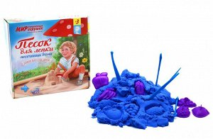 Песок для лепки в наборе 1 кг синий