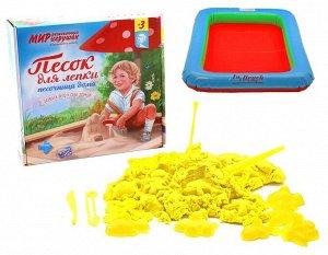 Песок для лепки в наборе 2 кг желтый