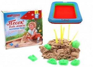 Песок для лепки в наборе 2 кг песочный