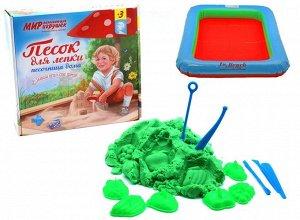 Песок для лепки в наборе 2 кг фисташковый