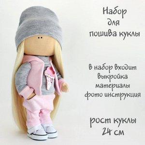 Кристи. Набор для шитья интерьерной куклы