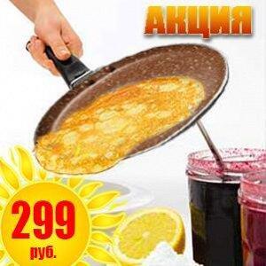 #Осенние новинки💥Набор сковородок AMERCOOK от 399 руб -5!  — Сковороды для оладьев, блинницы! — Сковороды