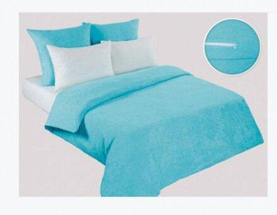 Всё для сна.Подушки,одеяла,простыни на резинке.Новинки.  — Пододеяльники махровые (на замочке) — Пододеяльники