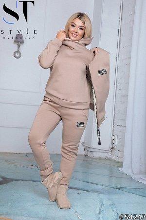 Спортивный костюм тройка 54243