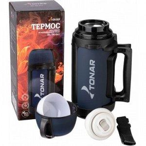 Термос HS.TM-041 1400ML (крышка-кружка с ручк, доп.пл.чашка, скл.ручки, ремень) TONAR