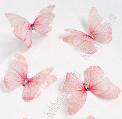 Больше подарков: Стразы, Кабошоны, Флористика и рукоделие — Птички, бабочки декоративные — Заготовки и основы