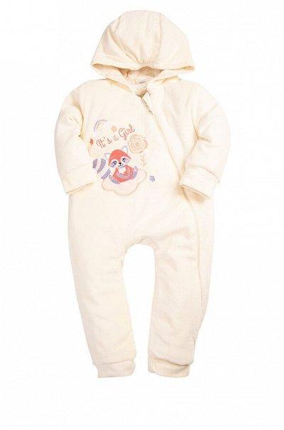 Happy яркая, стильная, модная, недорогая одежда 7 — Малышам. Верхняя одежда. Весна-осень — Для новорожденных
