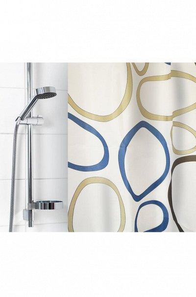 Яркий Трикотаж для всей семьи 57! — Для дома. Текстиль для ванны. Шторы, занавески для ванной — Шторы