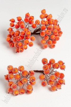 Ягодки на веточке сахарные, оранжевые (400 ягод) SF-5110