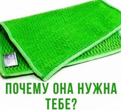 Российские системы хранения. В наличии-2 — ЭКО товары для дома — Аксессуары для кухни