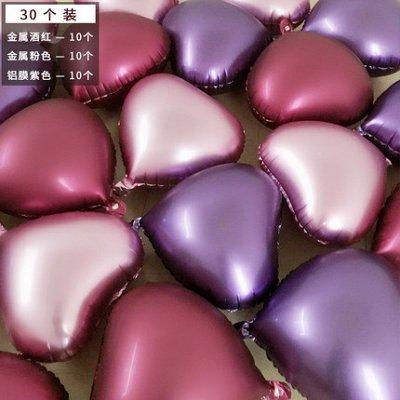 Всё в наличии. Силиконовые формы для выпечки и многое другое — Воздушные шары — Воздушные шары, хлопушки и конфетти