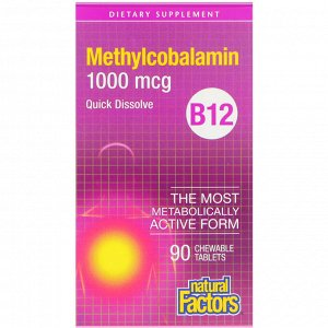 Natural Factors, B12, метилкобаламин, 1000 мкг, 90 жевательных таблеток