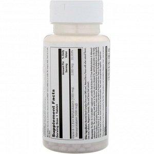 KAL, ActivMelt, витамин B-12 (в виде метилкобаламина и аденосилкобаламина), с ягодным ароматизатором, 2000 мкг, 60 мини-таблеток