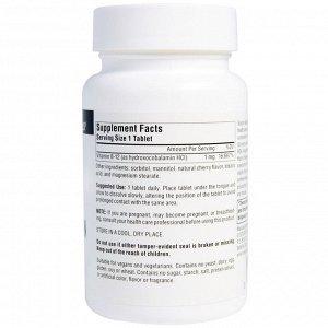 Source Naturals, Гидроксокобаламин, витамин B12, пастилки со вкусом вишни, 1 мг, 120 таблеток