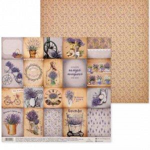 Бумага для скрапбукинга Lavender, 30,5 х 30,5 см