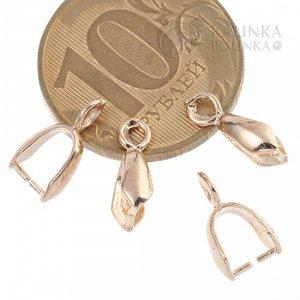 Бейл латунный, цвет русское золото, р-р 12х5мм, отв-е 2мм.