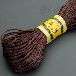 Атласный шнур для браслетов и колье, цвет коричневый, толщина 1мм., Атласный шнур для браслетов и колье, цвет коричневый, толщина 1мм, в пасме 20м
