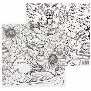 Бумага для скрапбукинга двусторонняя Удивительный мир Лебедь, 14.5х14.5 см