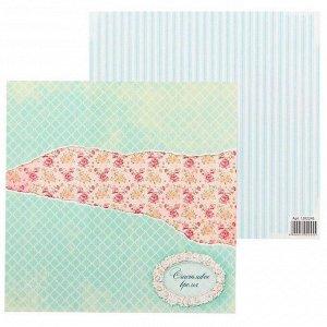 Бумага для скрапбукинга двусторонняя Счастье в мелочах Цветочные обои, 14.5х14.5 см