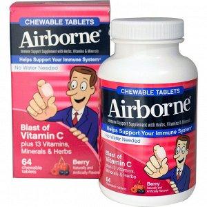 AirBorne, Жевательные ягодные таблетки, 64 таблетки