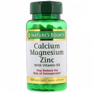 Nature&#x27 - s Bounty, Кальций, магний и цинк с витамином D3, 100 капсуловидных таблеток в оболочке