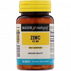 Mason Natural, Цинк, 50 мг, 100 таблеток