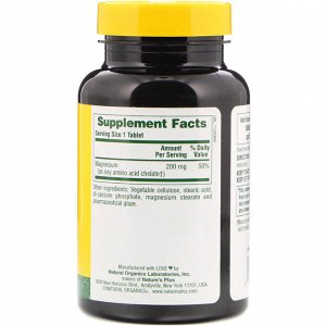 Nature&#x27 - s Plus, Магний, 200 мг, 90 таблеток