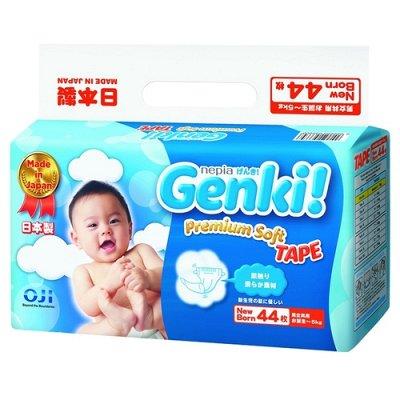 JOONIES Пеленки детские одноразовые 60х40, 10 шт. 170 — Подгузники Genki