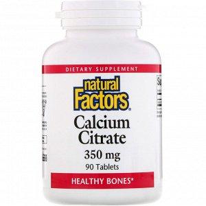 Natural Factors, Цитрат кальция, 350 мг, 90 таблеток